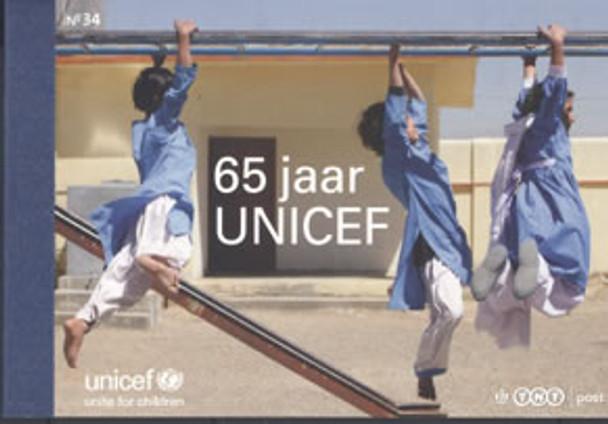 NETHERLANDS (2011) - UNICEF 65 Years  Prestige Booklet
