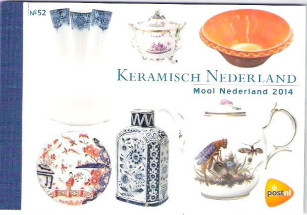 NETHERLANDS (2014)- Beautiful Netherlands Ceramics Prestige Booklet