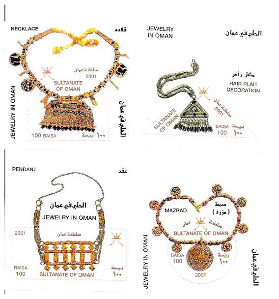 OMAN (2001): JEWELRY SOUVENIR SHEETS (4v)- EMBOSSED GOLD & SILVER FOIL