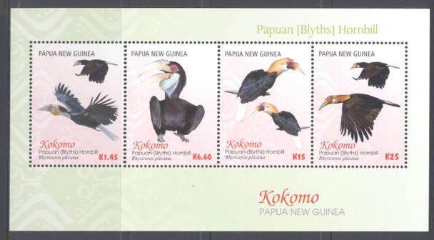 PAPUA (2016) - Kokomo Birds- Sheet of 4- Papuan Hornbill