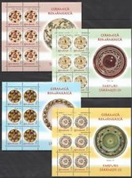 ROMANIA (2008) Pottery Pitchers FULL Sheets 4sets (4v)