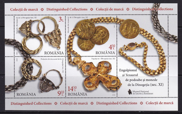 ROMANIA (2015): Distinguished Collections- Sheet of 4
