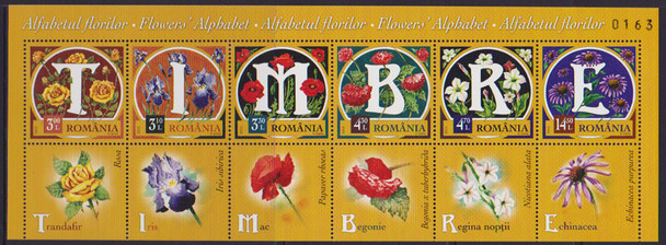 ROMANIA (2015): Flowers Alphabet- Sheet of 6