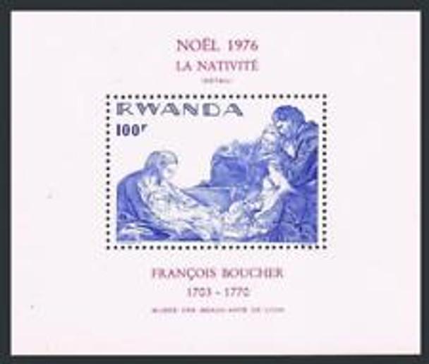 RWANDA ( 1976) Christmas SS