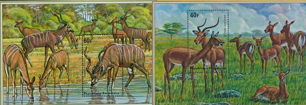 RWANDA (1975)- Antelope & Koudou Souvenir Sheets -SCV=$50!