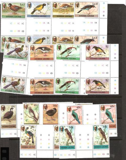 SIERRE LEONE (1980)- BIRDS- 14v GUTTER PAIRS-SCV=$59.90!