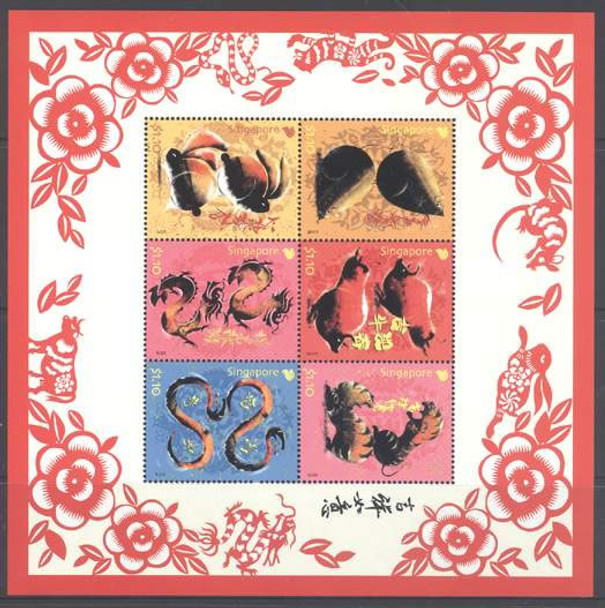 SINGAPORE (2013) - Chinese New Years- Sheet of 6- 2008-2013