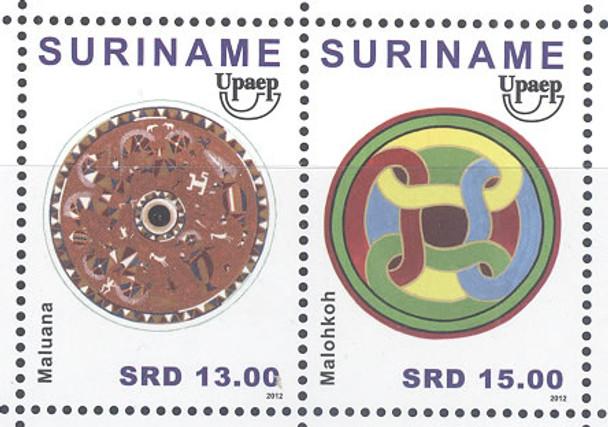 SURINAM- UPAEP 2012- cultural craft art (2)