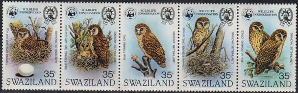 SWAZILAND (1982) WWF Fishing Owl Set of 5- SCV= $125.00
