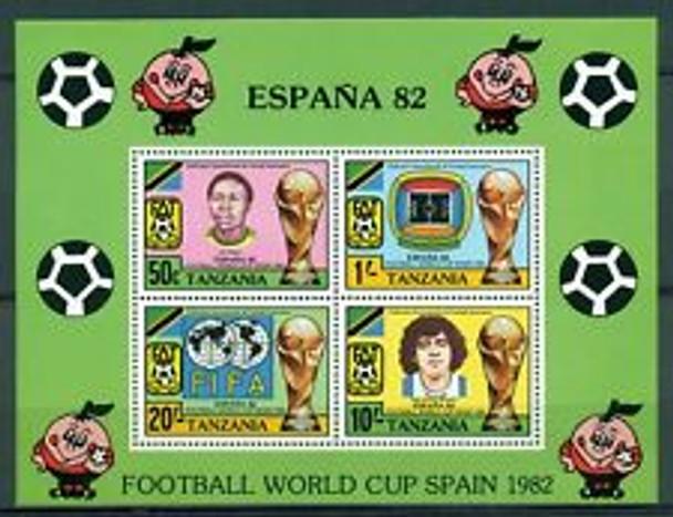 TANZANIA (1982) World Cup Soccer Sheet