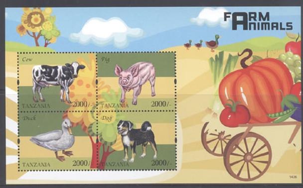 TANZANIA (2015) : Farm Animals- Sheet of 4- dog- pig- cow- duck