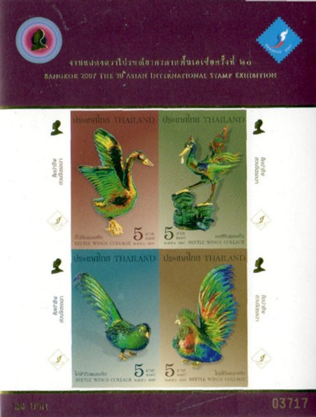 THAILAND (2007)- Bangkok Expo Imperforated Sheet- Bird Figurines- Gold Foil