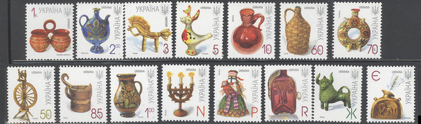 UKRAINE (2007) - Handicraft Definitives (15)