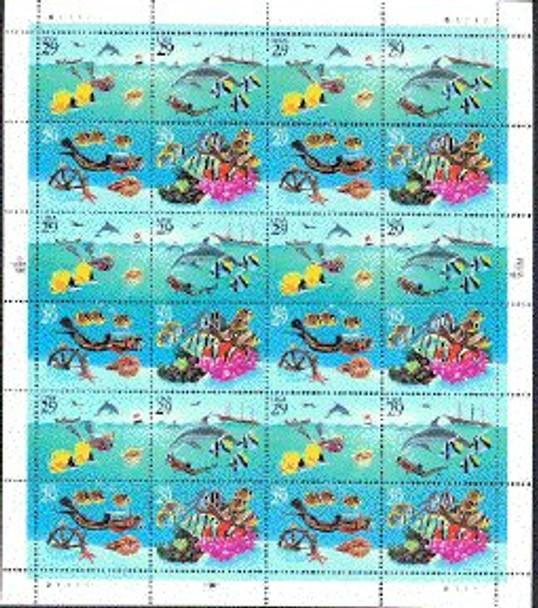 US: Wonders of the Sea Sheet.(1994)