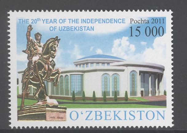 UZBEKISTAN- 20th AnniversaryIndependence 2011- statue- gold foil- embossed
