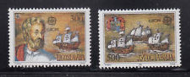 YUGOSLAVIA (1992) Columbus 500th Anniversary (2v)