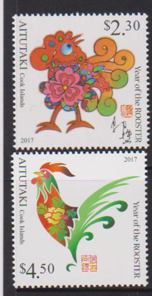 AITUTAKI- Year of the Rooster 2017 (2)