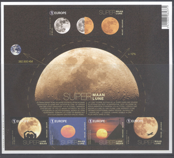 BELGIUM (2017)- Super Moon- Sheet of 5