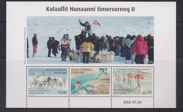 GREENLAND- Sports in Greenland- Sheet of 3