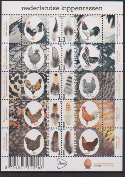 NETHERLANDS (2017) - Chickens- Sheet of 10- feathers