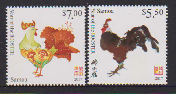 SAMOA- Year of the Rooster 2017 (2)