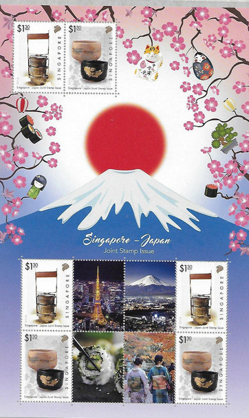 SINGAPORE (2017)- Joint Issue with Japan Sheet of 10v
