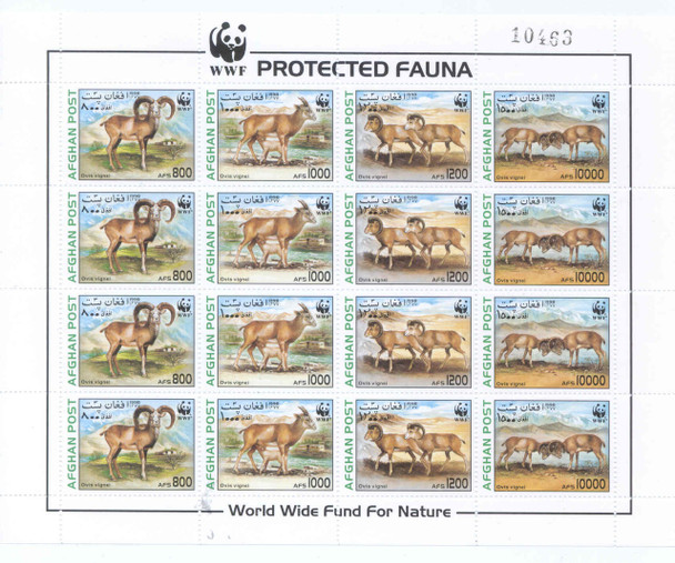 AFGHANISTAN (1998)- WWF Mountain Sheet- Complete Sheet of 4 sets!