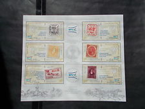 ROMANIA (2009) Philatelic Exhibition Sheet LAST ONE!