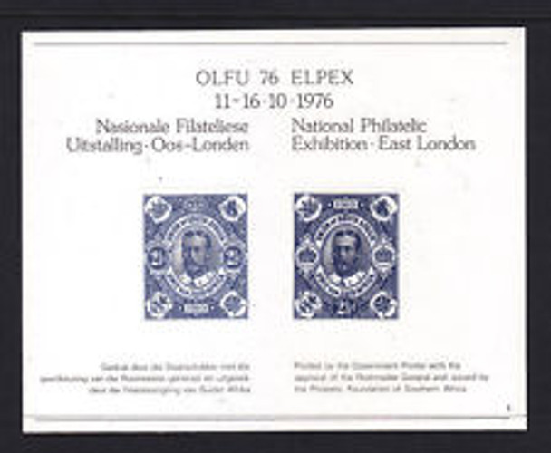 SOUTH AFRICA (1976) Exhibition Sheet ,Stamp On Stamp