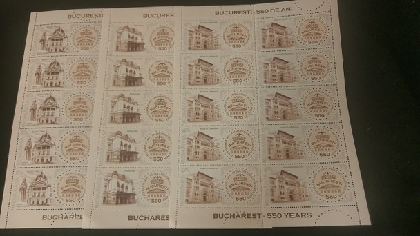 ROMANIA (2010) 550th Anniversary Of Bucharest  Full Sheets ,Last One !