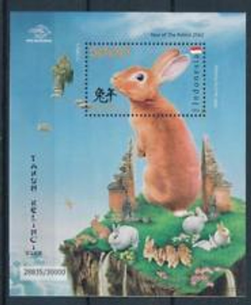 INDONESIA (2011) Year Of Rabbit Sheet and SS