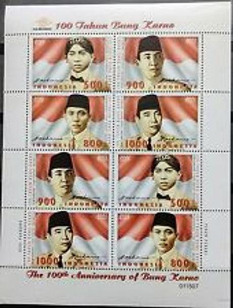 INDONESIA (2001) Bung Karno,Sheet 8v