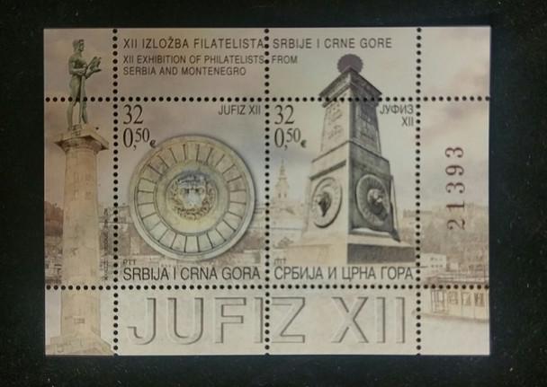 YUGOSLAVIA (2004) Philatelic Exhibition Sheet (2v)