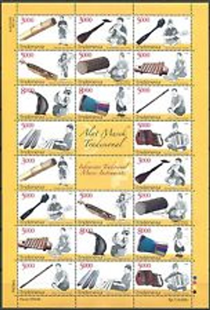 INDONESIA (2015) Traditional Musical Instruments Full Sheet