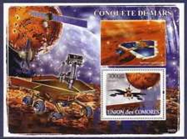 COMORES (2009) Mars ,Space Exploration SS