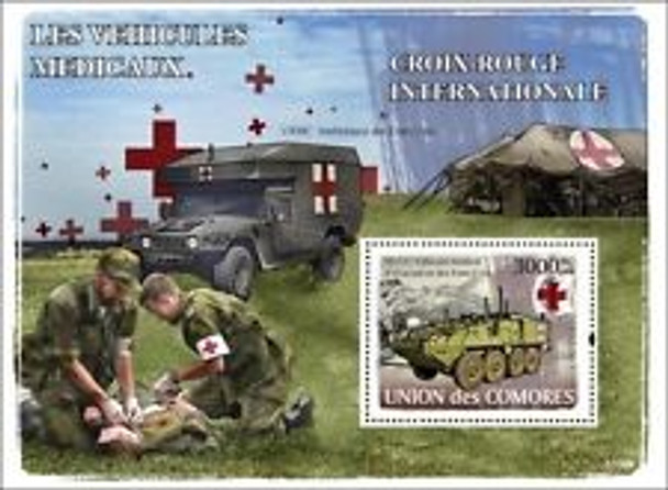 COMORES (2009) RED CROSS, War,Military ,Tank SS