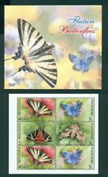 MOLDOVA (2004) Butterfly Booklet