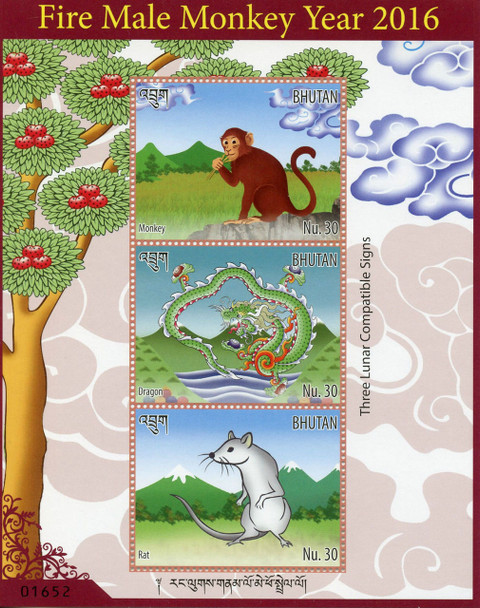 BHUTAN (2016)- Year of the Monkey Sheet of 3v