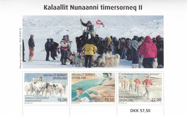 GREENLAND (2017)- SPORTS IN GREENLAND (ii)- 3 VALUES & LARGE SHEET!