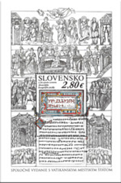 SLOVAKIA (2018) Joint Issue WIth Vatican Sheet