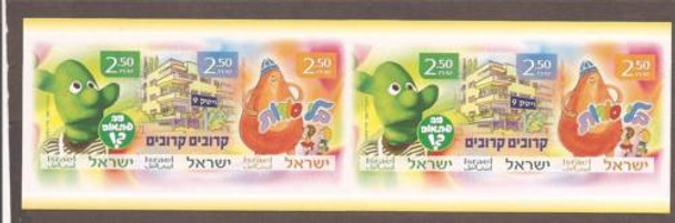 ISRAEL (2007)- Educational Television Booklet