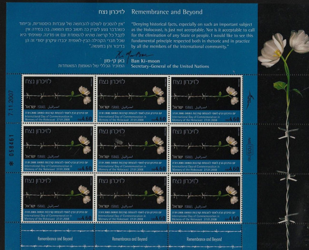 ISRAEL (2008)- HOLOCAUST REMEMBRANCE DAY SHEET OF 9 JOIN ISSUE W/UNITED NATIONS
