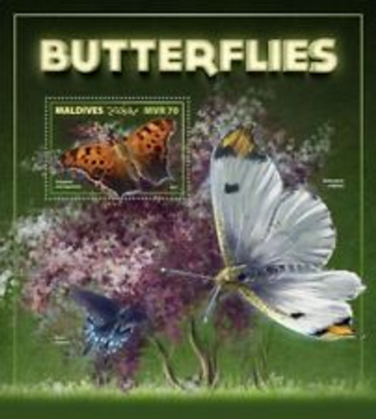 MALDIVES (2018) Butterflies Souvenir Sheet