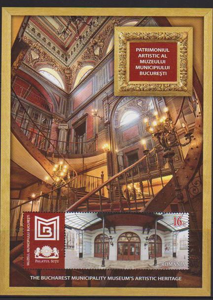 ROMANIA (2017) Bucharest Museum Sheet LAST ONE