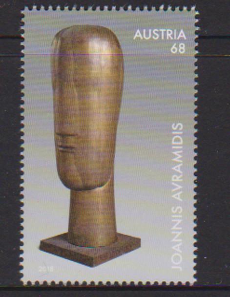AUSTRIA (2018) ART, Johann Avramidis Sculpture (1v0