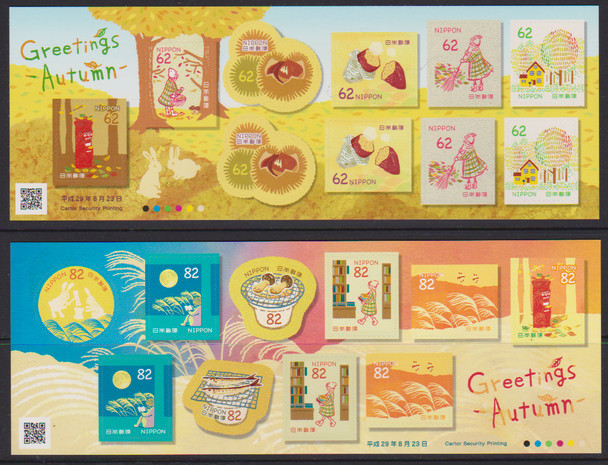 JAPAN (2017) Autumn Greetings , Odd Shapes, Sheet Of 10