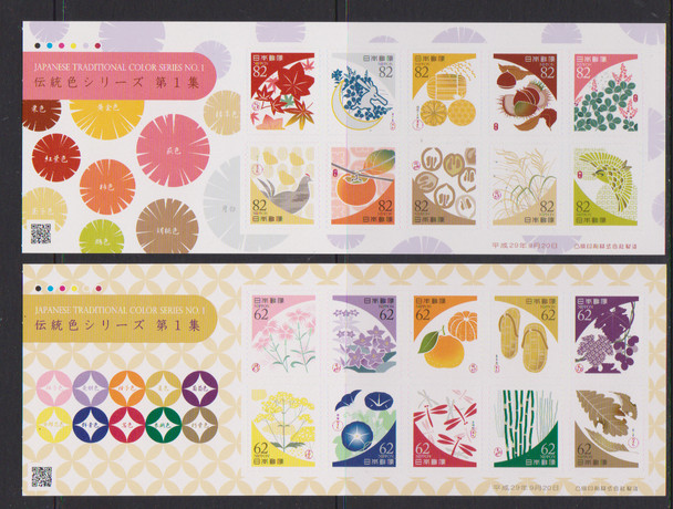 JAPAN (2017) Traditional Color Series ,  Designs, Fruits,Birds,Leaves Two Panes (20v)