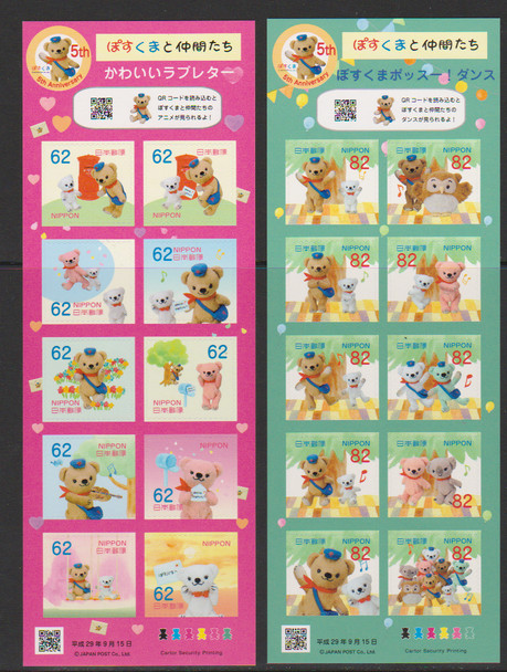JAPAN (2017) Teddy Bear 2 Panes (20v)