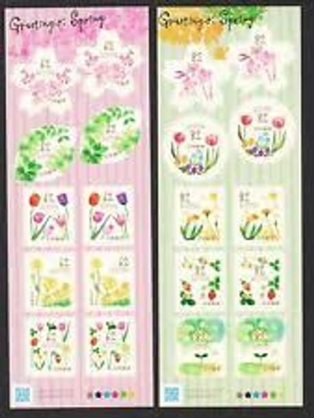 JAPAN (2018) Spring Greetings, Flowers Sheets (2)