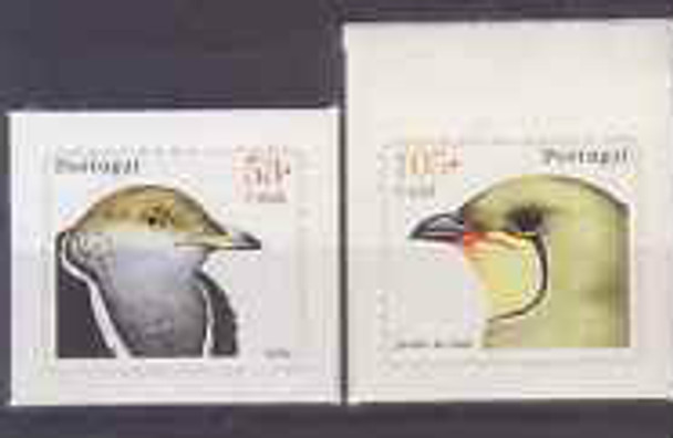 PORTUGAL (2001) Birds SA From booklet (2v)